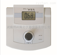 SYL-1B余氯儀,余氯儀價位
