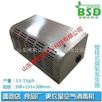安慶臭氧發生器廠家新聞熱線