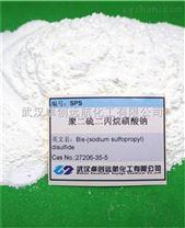 供应卓创远航化工酸性镀铜光亮剂聚二硫二丙烷磺酸钠SPS王子涵13886073490