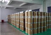 医药级BBI专业电镀中间体厂家-武汉卓创远航