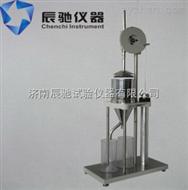 /chenchi-SonList-261980/打浆度测定仪