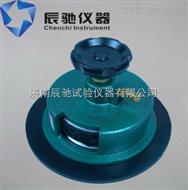 /chenchi-SonList-261983/圆盘定量取样器