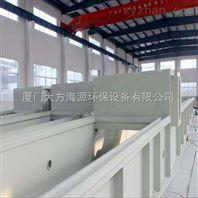 无锡哈尔滨宁波重庆大庆厦门供应聚丙烯方箱