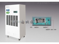 CFZ/10S除湿机