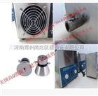 JK-1000超声波清洗机,超声波清洗器报价