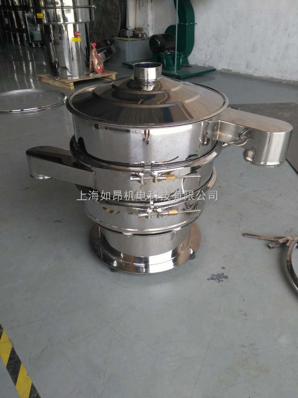 上海一米超聲波振動篩生產廠家