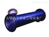 列管式冷凝器产品特点