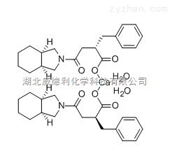 米格列奈钙原料中间体207844-01-7