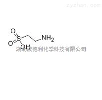 牛磺酸原料中间体107-35-7