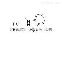 N-甲基邻苯二胺盐酸盐原料中间体25148-68-9