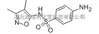 菌得清原料中间体127-69-5