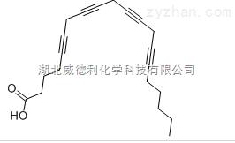 花生四烯酸原料中间体1191-85-1