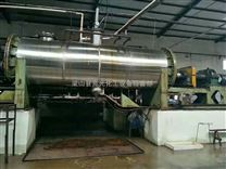 二手双桨叶式干燥机回收/不锈钢