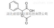 乙酰氧基扁桃酸原料中间体5438-68-6