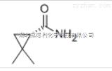 西司他丁中间体原料中间体75885-58-4
