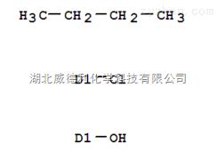 2,4,4'-三氯-2'-羟基二苯醚原料中间体3380-34-5