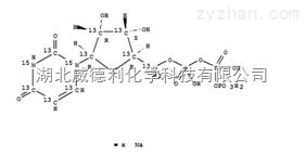 三磷酸尿苷二钠原料中间体285978-18-9