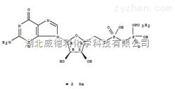 三磷酸鸟苷二钠盐原料中间体56001-37-7