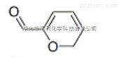 三聚乙醛原料中间体123-63-7