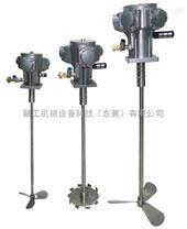 供应立式安装LS-M5 医药气动搅拌机