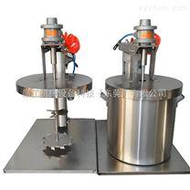 气动分散机 防爆自动升降药液气动搅拌机 混合机