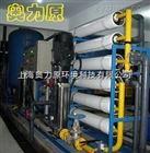 上海超纯水设备厂