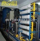 超纯水设备优质供应商