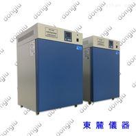 立式电热恒温培养箱