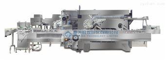 装盒机系列 机器人后包装生产线