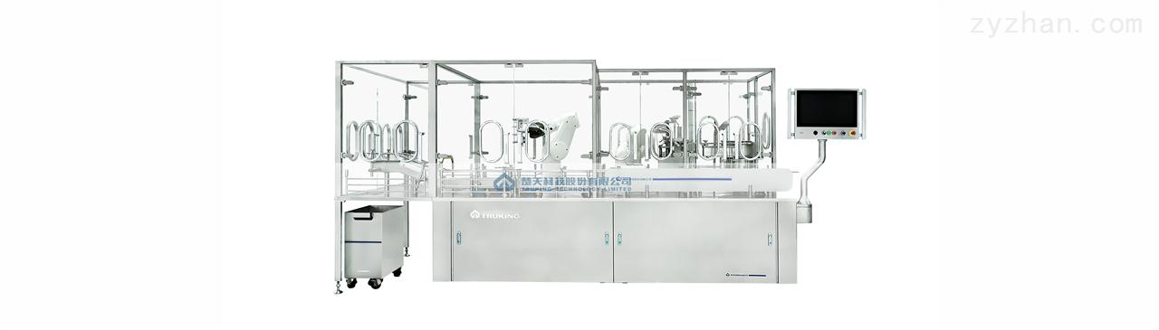 SFSR系列预灌封生产系统