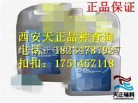 药用辅料油酸乙酯有批件 CP2015医药级油酸乙酯500ml 25kg 医用