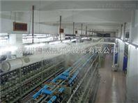 棉花加工厂空气加湿器价格_超声波加湿器