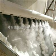 棉花加工厂空气加湿器批发_工业加湿器