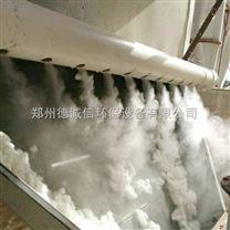 棉花加工厂空气加湿器一年质保_超声波加湿器