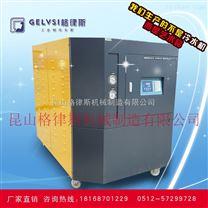 江苏阳极氧化冷水机批发供应 盐水化工冷水机免费安装调试