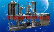 HSCT-G-200l的超声波中药提取罐速度快效果好