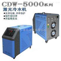 PCB主轴加工冷水机 高速电主轴专用冷水机厂家直销