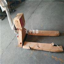 武清區3噸電子地牛秤價格1噸液壓電子叉車秤
