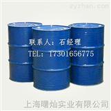甲基丙烯酸乙酯生产厂家 价格