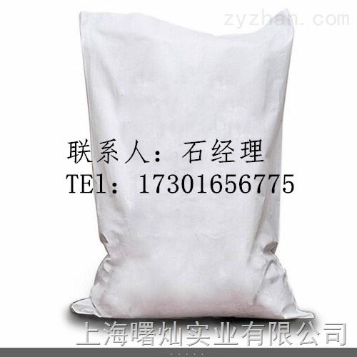2-丙烯酰胺基-2-甲基丙磺酸厂家