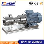 * 衛生級不銹鋼乳化泵