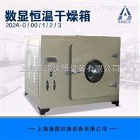 数显电热恒温干燥箱 不带鼓风机