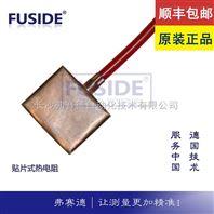 【贴片式热电阻】磁铁吸附表面热电阻温度传感器管道、机械、固体表面