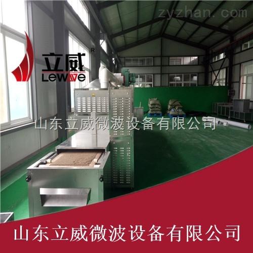 济南香辛大料杀菌设备生产厂家推荐立威微波