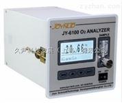 高精度高含量氧分析仪 高浓度氧分析仪