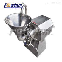 不锈钢卧式胶体磨 卫生级研磨机 胶磨机 果汁饮料胶体磨