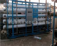 二手20吨10吨双级反渗透纯化水处理装置