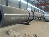 二手2米4直徑18米長度滾筒式烘干機16個厚