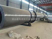 二手2米4直径18米长度滚筒式烘干机16个厚