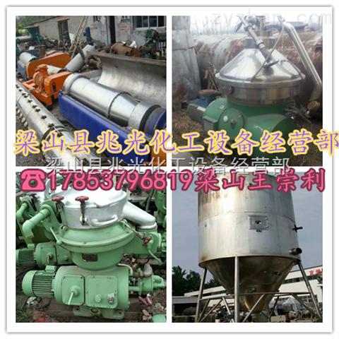 全套二手2.4吨双效降膜不锈钢蒸发器供货中心